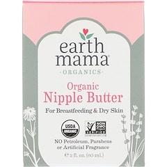 Nipple Butter, Organic, 2 fl oz (60 ml)
