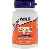 7-KETO, 100 mg, 60 Veg Capsules, Now Foods