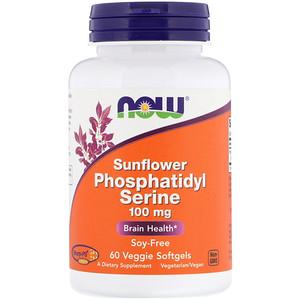 Sunflower Phosphatidyl Serine, 100 mg, 60 Veggie Softgels, Now Foods